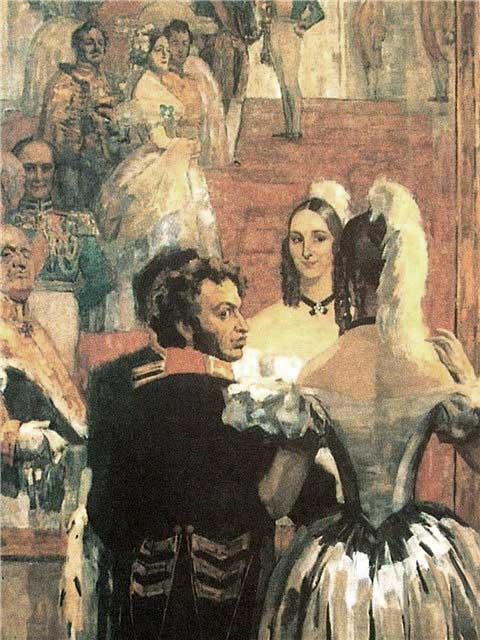 Н.П. Ульянов - А.С. Пушкин и Н.Н. Пушкина перед зеркалом на придворном балу