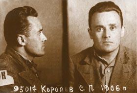 Сергей Павлович Королев, фото в Бутырской тюрьме, 28 июня 1938 г.