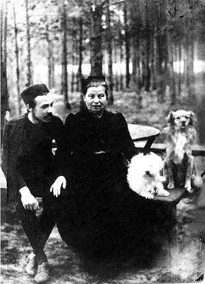 Борис и Анисья Михайловна Ключевские