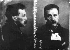 Фото заключенного Б.В. Ключевского,<br>9.03.1933 г.