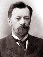 В.Г. Шухов