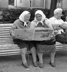 Пенсионерки читают Правду