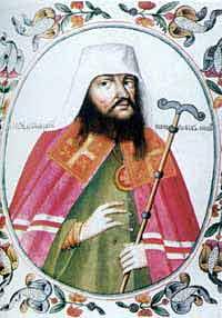 Никон из Титулярника 1672 г.