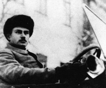 И.А. Лихачев