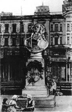 Памятник Радищеву в Москве, Л. Шервуд, 1918