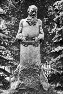 Памятник Л.Н. Толстому работы С. Меркурова, 1928