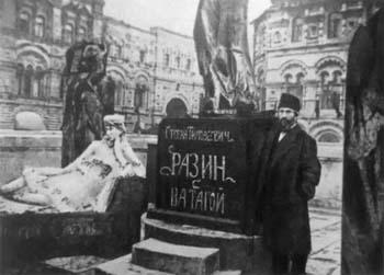 «Разин с ватагой», С. Коненков, 1919