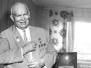 Н.С. Хрущев в одноименной квартире
