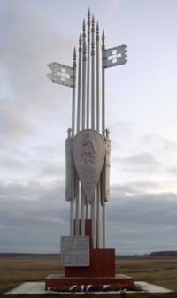 Памятный знак «Битва на Воже» в селе Глебово-Городище