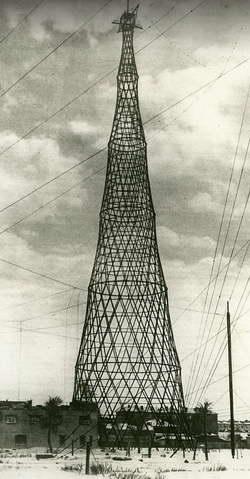 Башня Шухова на Шаболовке, 1922