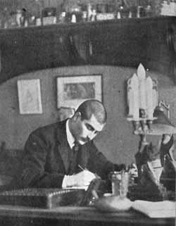 Сергей Николаевич Третьяков
