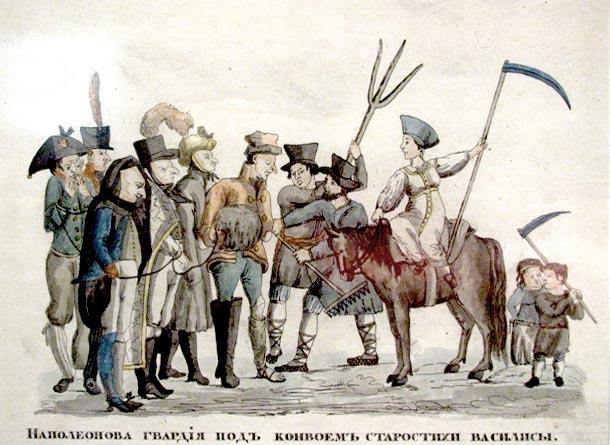 Напоелонова гвардия под конвоем старостихи Василисы