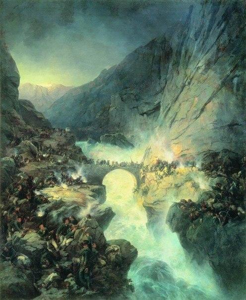 Переход Суворова через Чёртов мост, художник А.Е. Коцебу