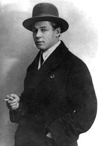 Сергей Есенин, 1925