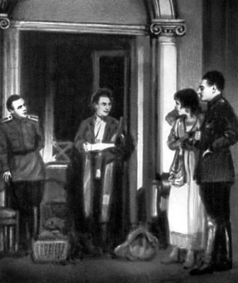 МХАТ, «Дни Турбинных», 1926