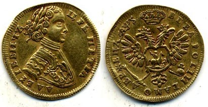 Червонец 1706 года