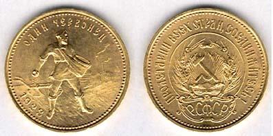 скупка монет в сбербанке в 2017