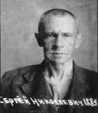Заключенный Сергей Николаевич Войцеховский, 1945 год