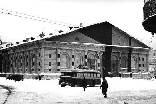 Московский Манеж, 1941 г.