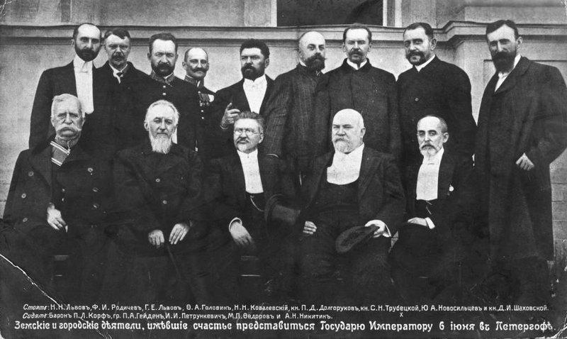 Делегация к Императору, 1905 г.