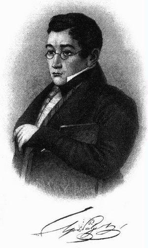А.С. Грибоедов, портрет в рукописи «Горе от ума», переданной Ф. Булгарину