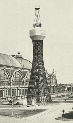 Первая в мире гиперболоидная башня Шухова на Нижегородской выставке 1896 г.