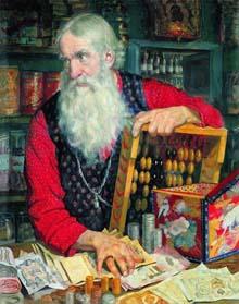 Купец (Старик с деньгами). 1918