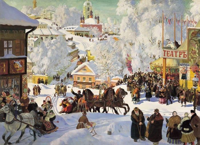 Масленица, 1919