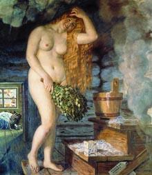 Русская Венера. 1926