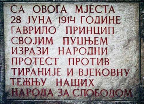 Мемориальная доска на месте убийства эрцгерцога Франца Фердинанда в Сараево