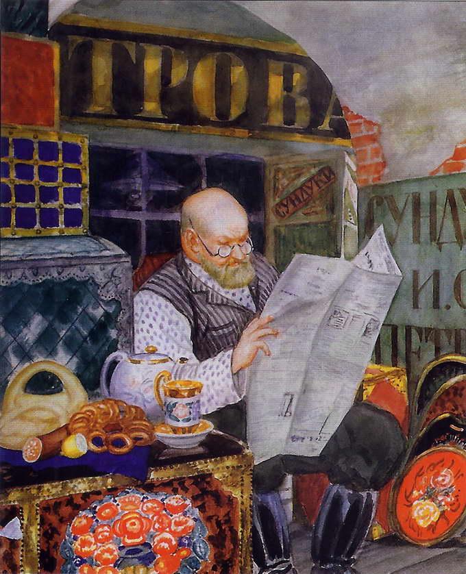 Б.М. Кустодиев. Сундучник. Бумага, акварель, 1920 год