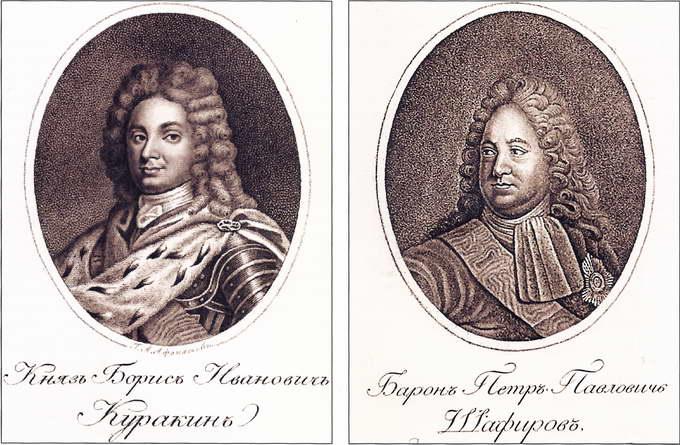 Дипломаты петровского времени Б.И. Куракин, П.П. Шафиров