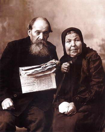 Супруги. Фотограф И. И. Свищов-Паола. 1900-е годы