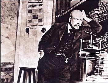 В.А. Гиляровский. 1900-е годы