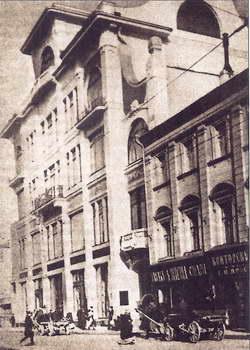 Здание редакции газеты «Русское слово»