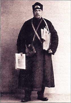 Продавец газет. 1913 год