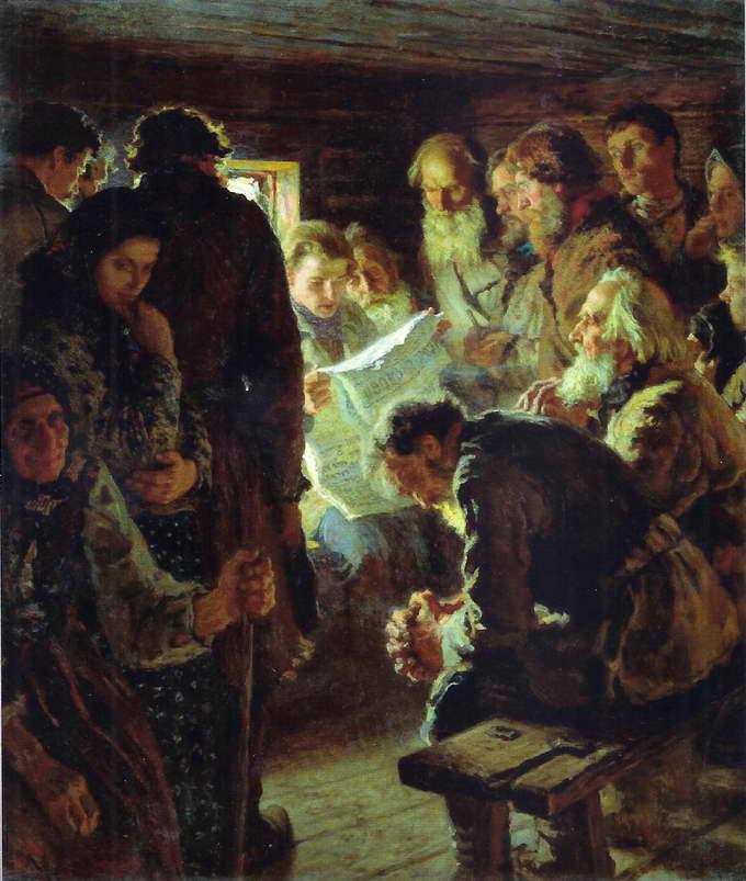 Н.П. Богданов-Бельский. За чтением газет. Вести с войны. Холст, масло, 1905 год