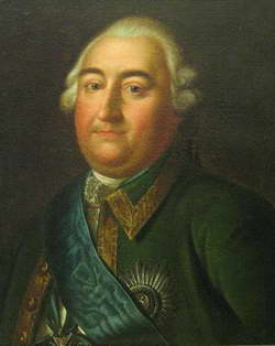 Степан Федорович Апраксин, автор неизвестен