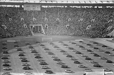 Церемония торжественного открытия стадиона