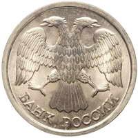 Двуглавый орёл на монетах Банка России