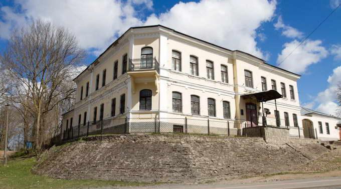 Ивангородский художественный музей