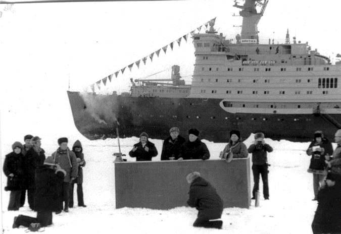 «Арктика» на полюсе