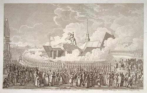 Торжественное открытие памятника Петру I