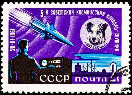 Почтовая марка в честь полета Белки и Стрелки