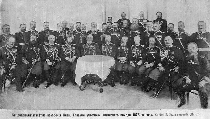 Император встречает героев покорения Хивы 1873 г., журнал «Нива» 1898 г.