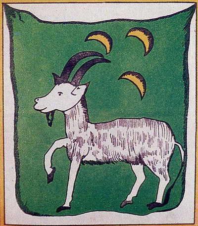 Герб абхазских князей