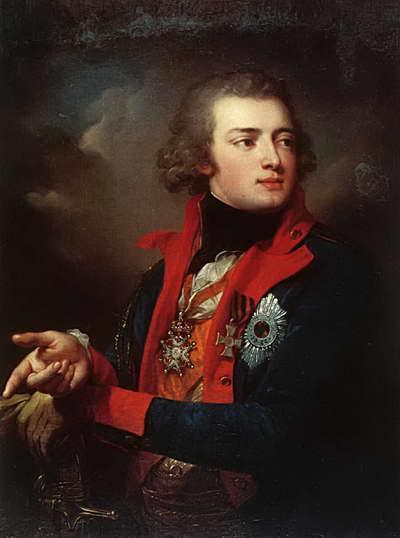 Иосиф Мария Грасси,  портрет Валериана Александровича Зубова, 1796