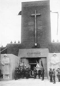 Похороны Гинденбурга в склепе Мемориала в Танненберге