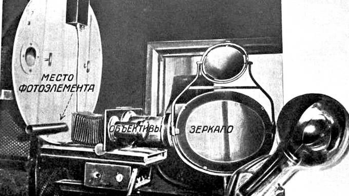 Передающий аппарат Московской студии телевидения 1936 года
