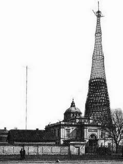 Радиопередающая башня В.Г. Шухова на Шаболовке. Фото 1920-е годы.